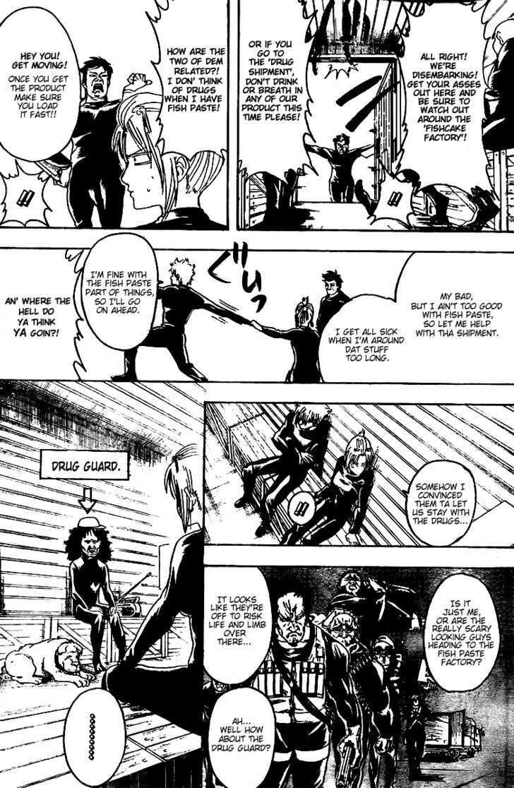 Gintama Chapter 254  Online Free Manga Read Image 18
