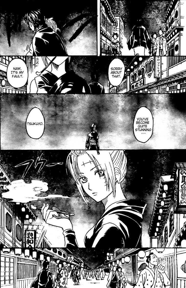 Gintama Chapter 254  Online Free Manga Read Image 2
