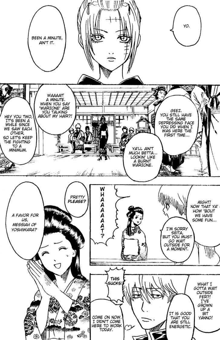 Gintama Chapter 254  Online Free Manga Read Image 7