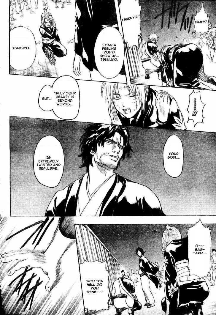 Gintama Chapter 255  Online Free Manga Read Image 11