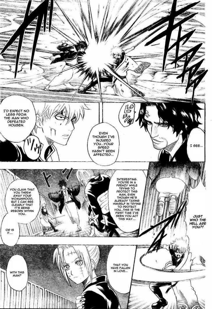 Gintama Chapter 255  Online Free Manga Read Image 14