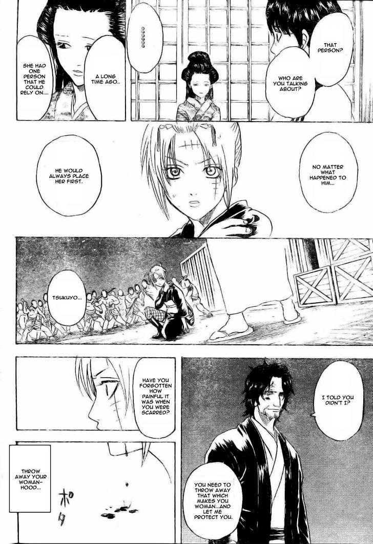 Gintama Chapter 255  Online Free Manga Read Image 17