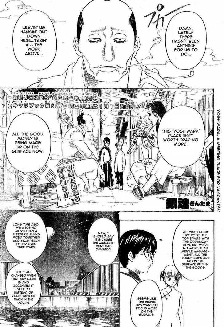 Gintama Chapter 255  Online Free Manga Read Image 2