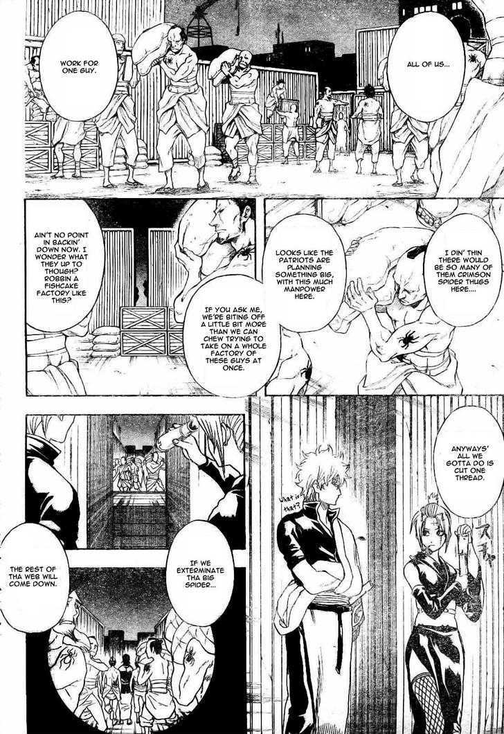 Gintama Chapter 255  Online Free Manga Read Image 3