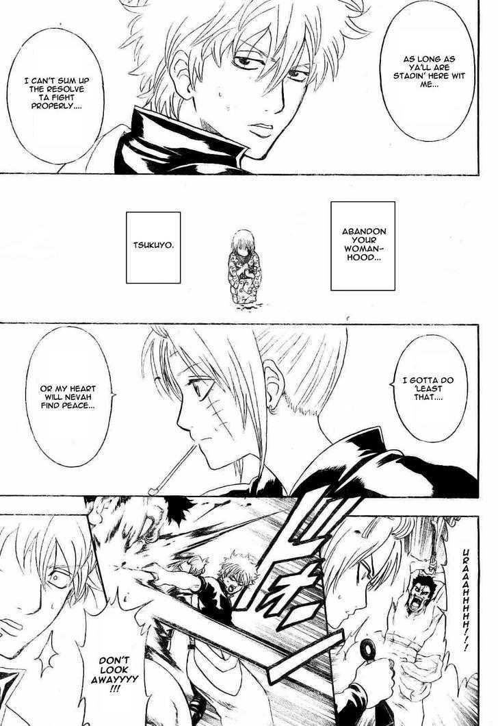 Gintama Chapter 255  Online Free Manga Read Image 8