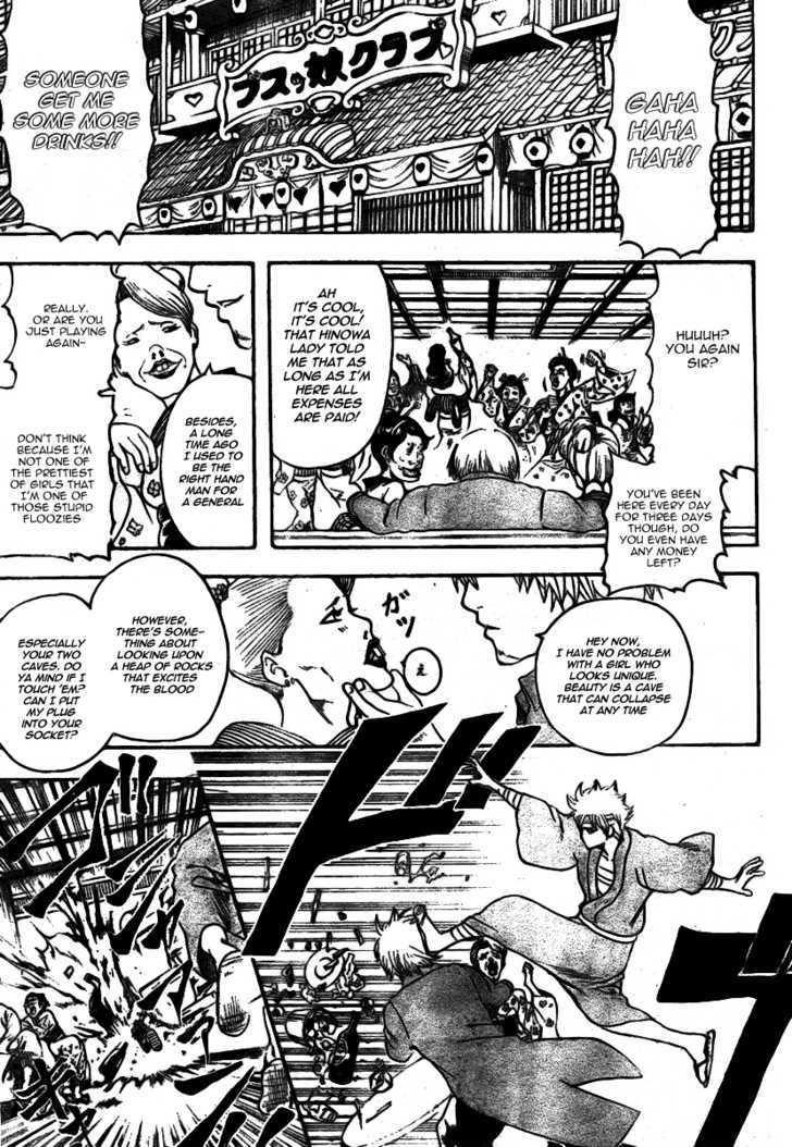 Gintama Chapter 256  Online Free Manga Read Image 18