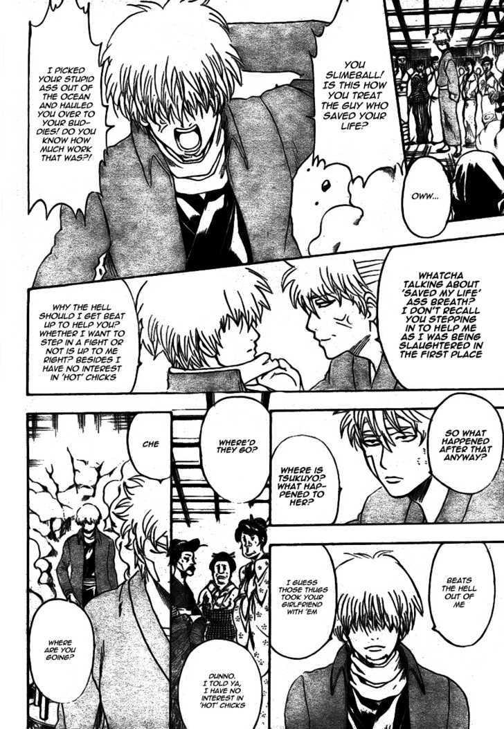 Gintama Chapter 256  Online Free Manga Read Image 19