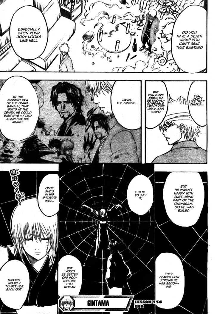 Gintama Chapter 256  Online Free Manga Read Image 20