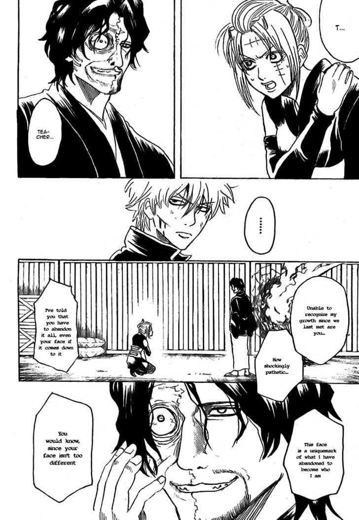 Gintama Chapter 256  Online Free Manga Read Image 3