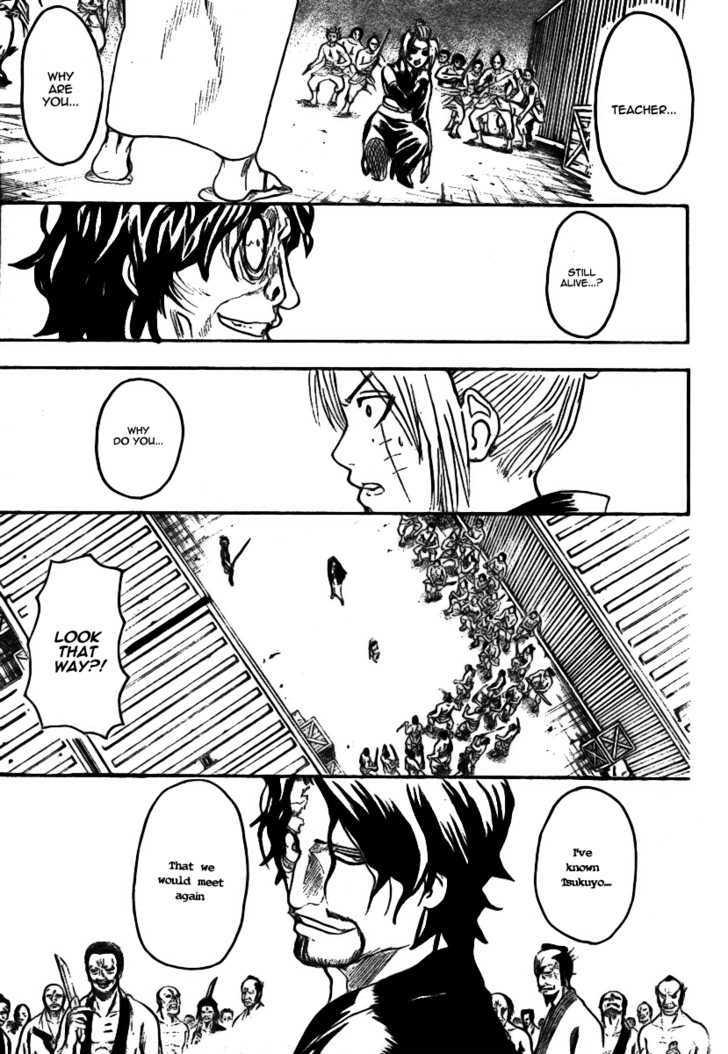 Gintama Chapter 256  Online Free Manga Read Image 4
