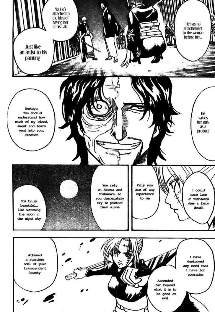 Gintama Chapter 256  Online Free Manga Read Image 7