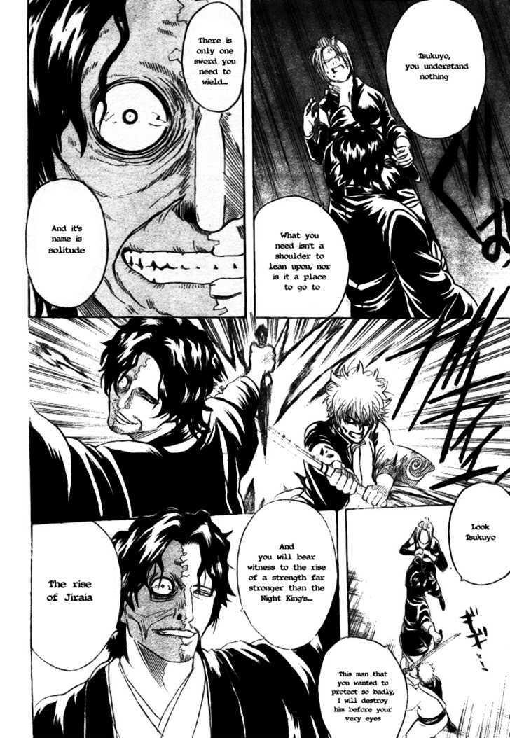 Gintama Chapter 256  Online Free Manga Read Image 9