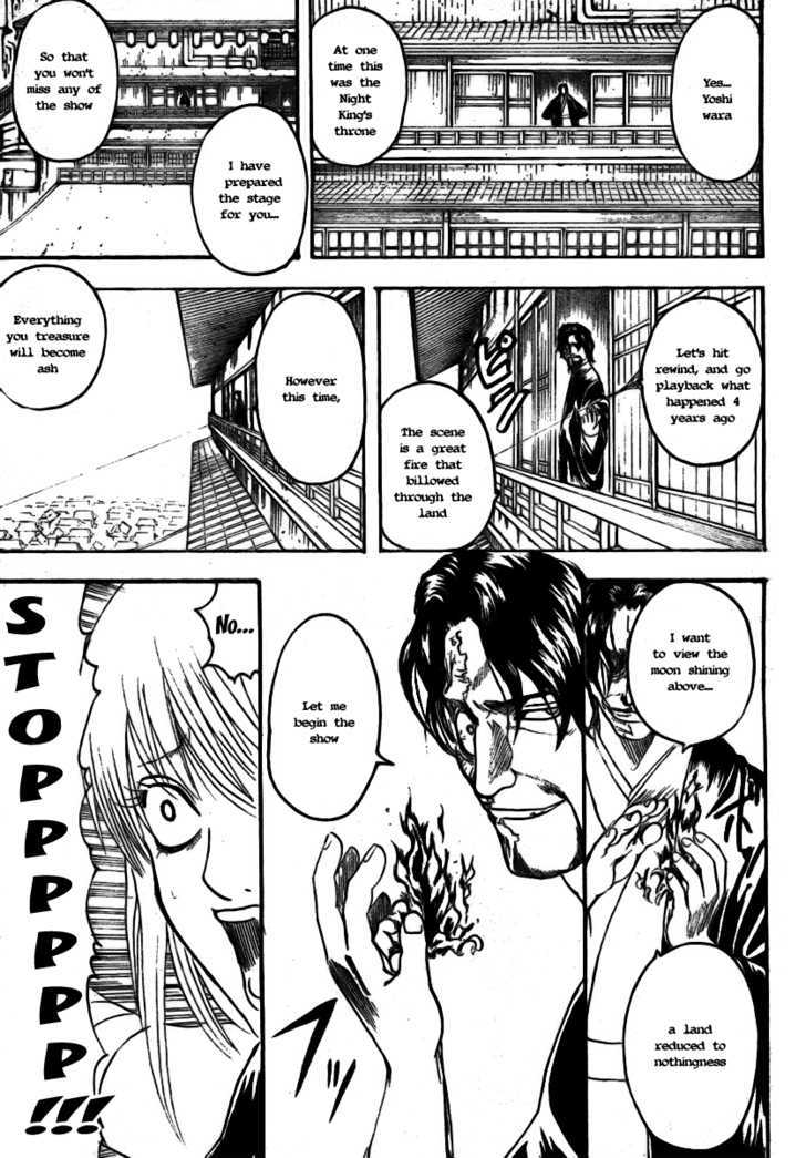 Gintama Chapter 257  Online Free Manga Read Image 16