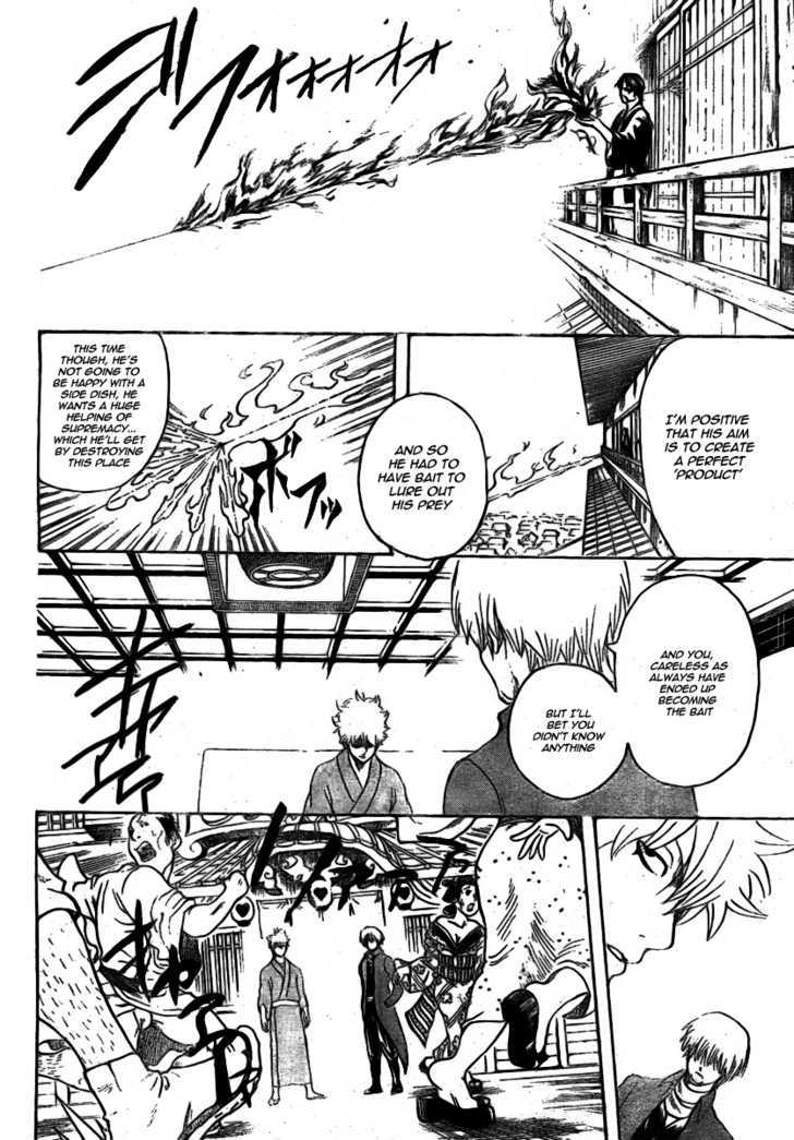Gintama Chapter 257  Online Free Manga Read Image 17