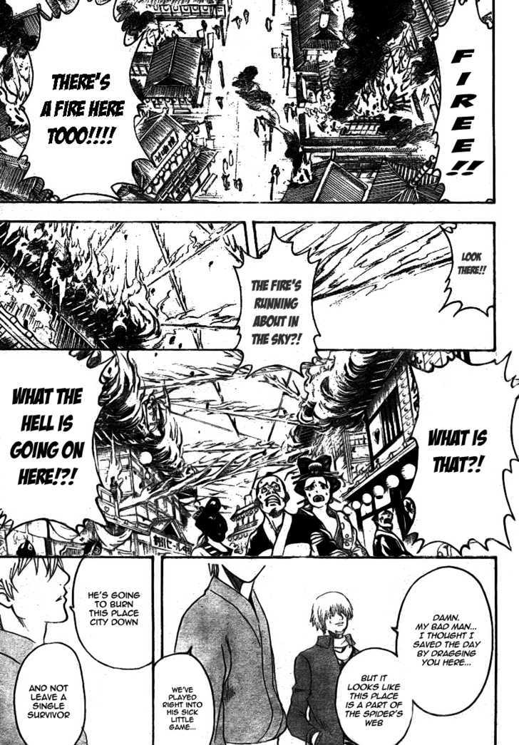 Gintama Chapter 257  Online Free Manga Read Image 18