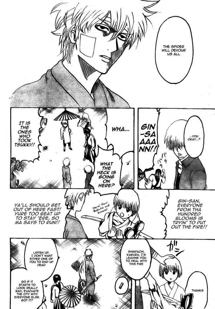 Gintama Chapter 257  Online Free Manga Read Image 19