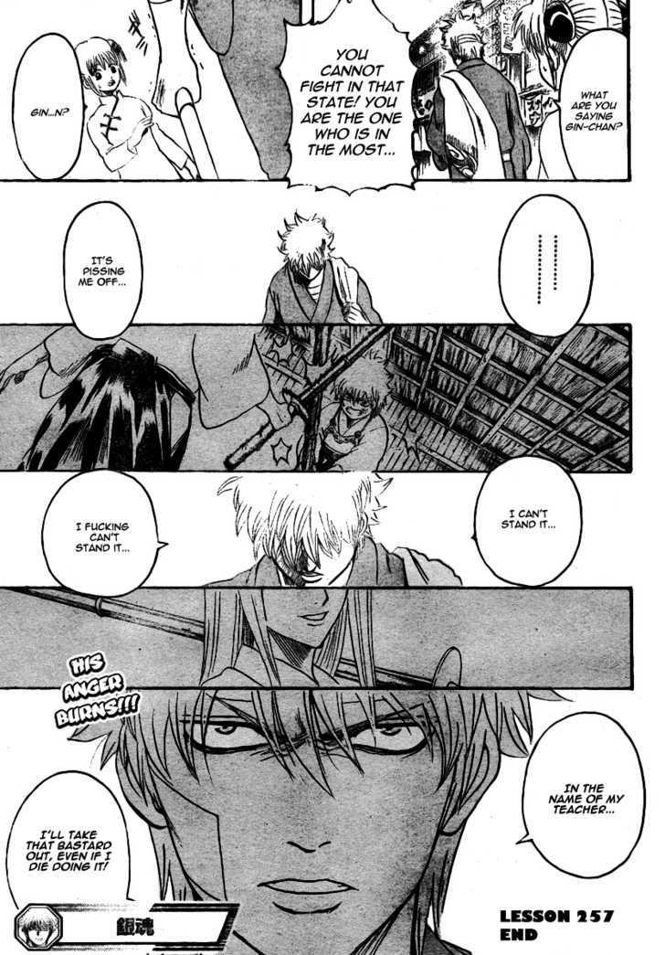 Gintama Chapter 257  Online Free Manga Read Image 20