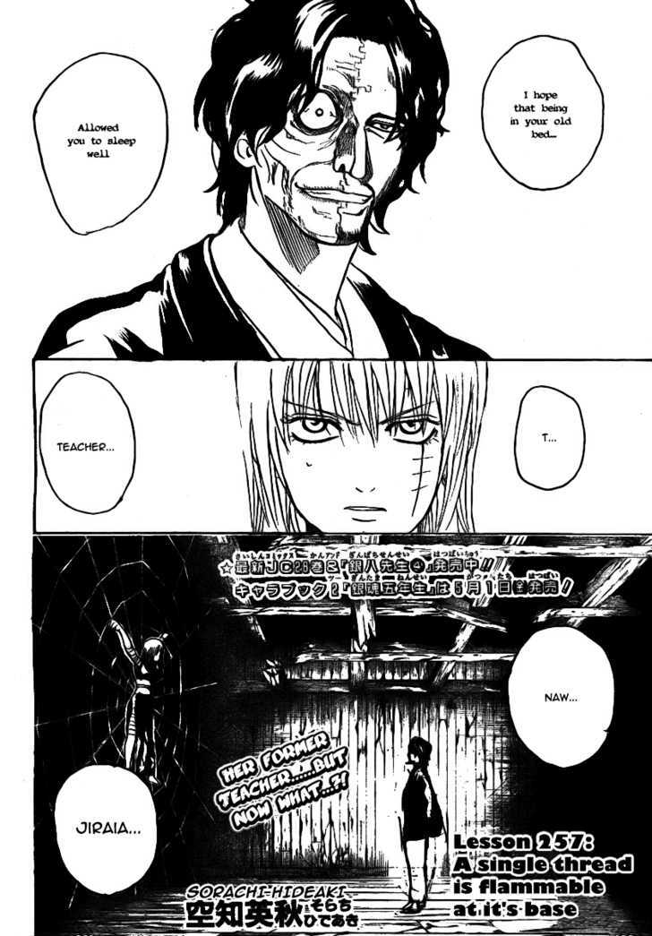 Gintama Chapter 257  Online Free Manga Read Image 3