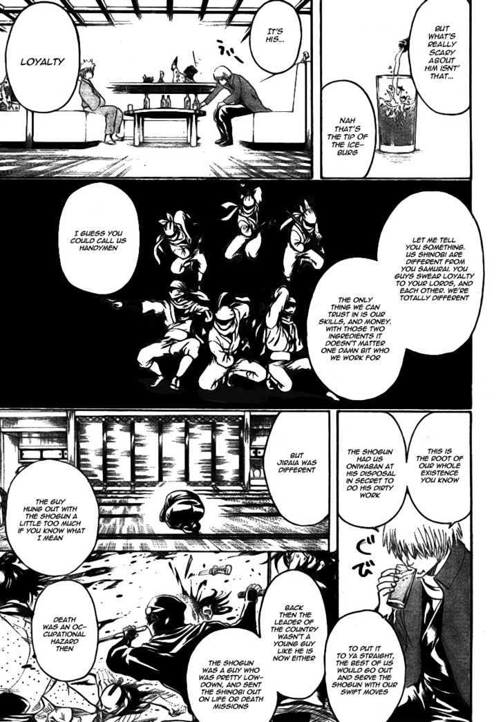 Gintama Chapter 257  Online Free Manga Read Image 6