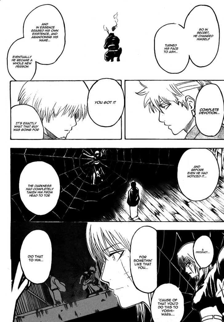 Gintama Chapter 257  Online Free Manga Read Image 7