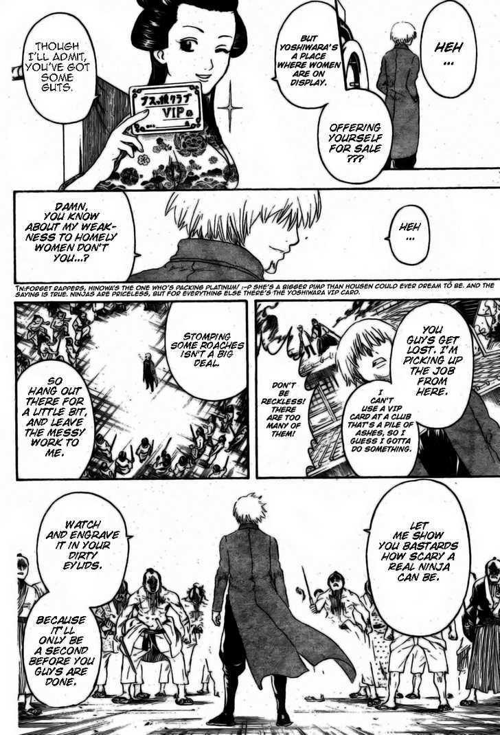 Gintama Chapter 258  Online Free Manga Read Image 11