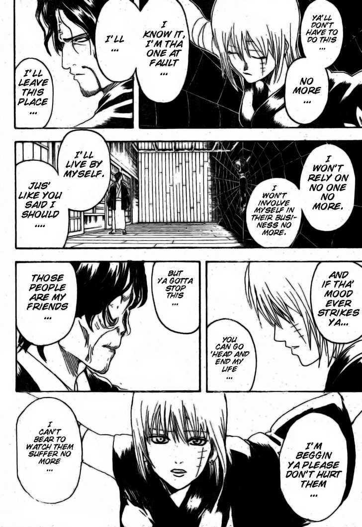 Gintama Chapter 258  Online Free Manga Read Image 13