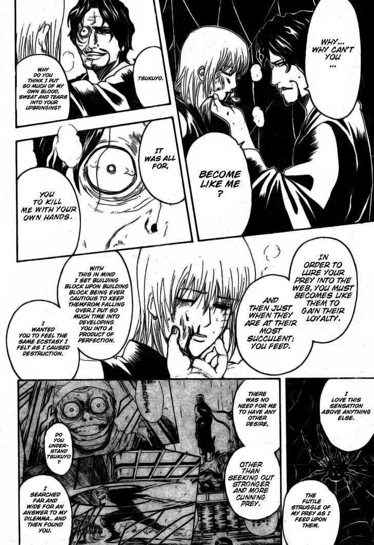 Gintama Chapter 258  Online Free Manga Read Image 15