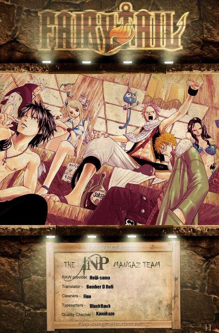 Gintama Chapter 258  Online Free Manga Read Image 21