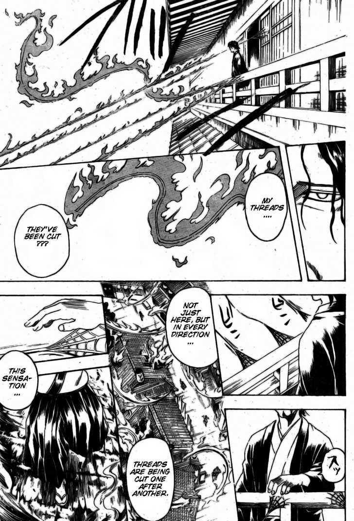 Gintama Chapter 258  Online Free Manga Read Image 4
