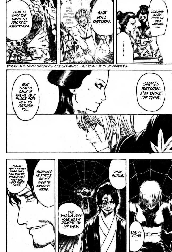 Gintama Chapter 258  Online Free Manga Read Image 7