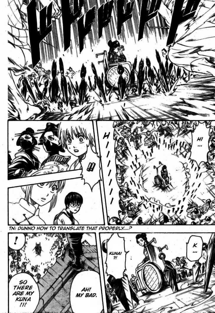 Gintama Chapter 258  Online Free Manga Read Image 9