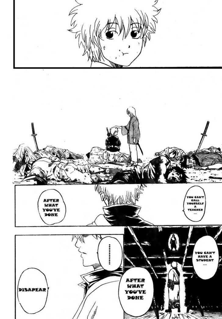 Gintama Chapter 259  Online Free Manga Read Image 10