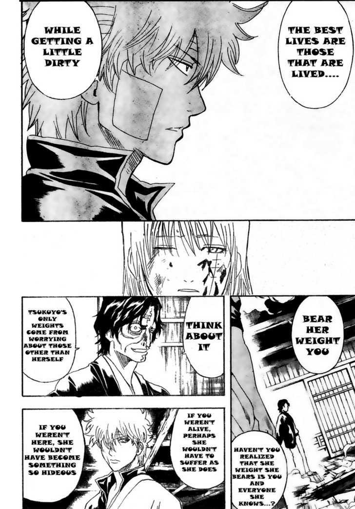 Gintama Chapter 259  Online Free Manga Read Image 6