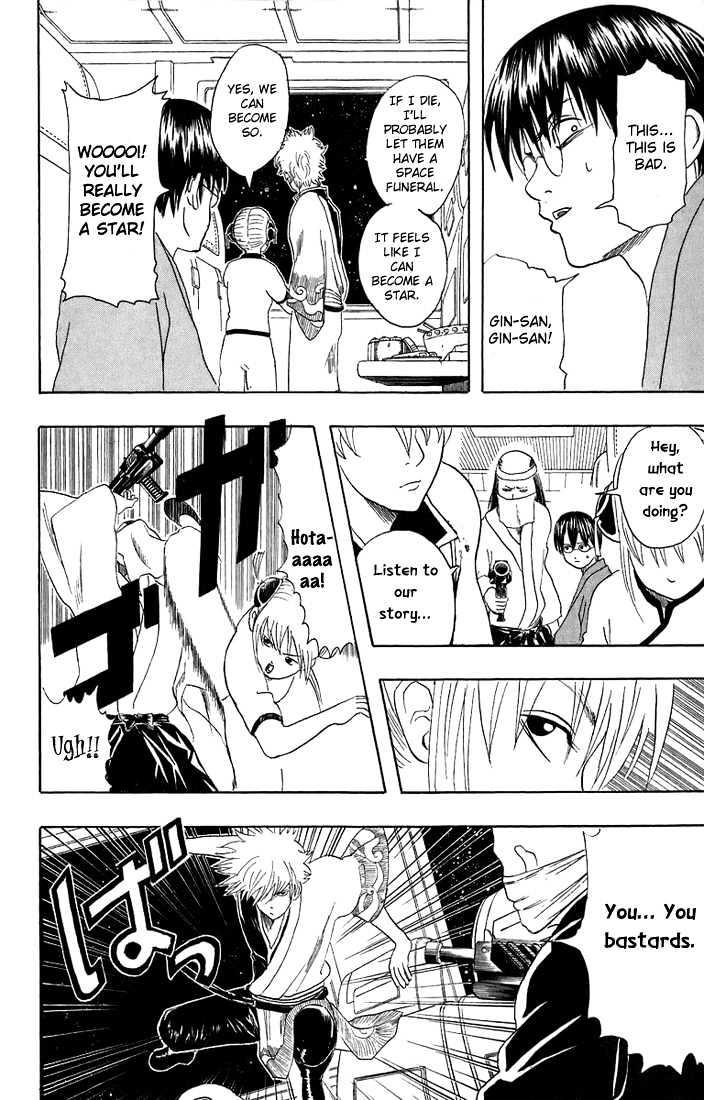 Gintama Chapter 26  Online Free Manga Read Image 12