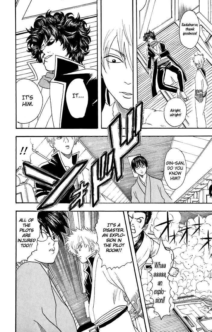 Gintama Chapter 26  Online Free Manga Read Image 16