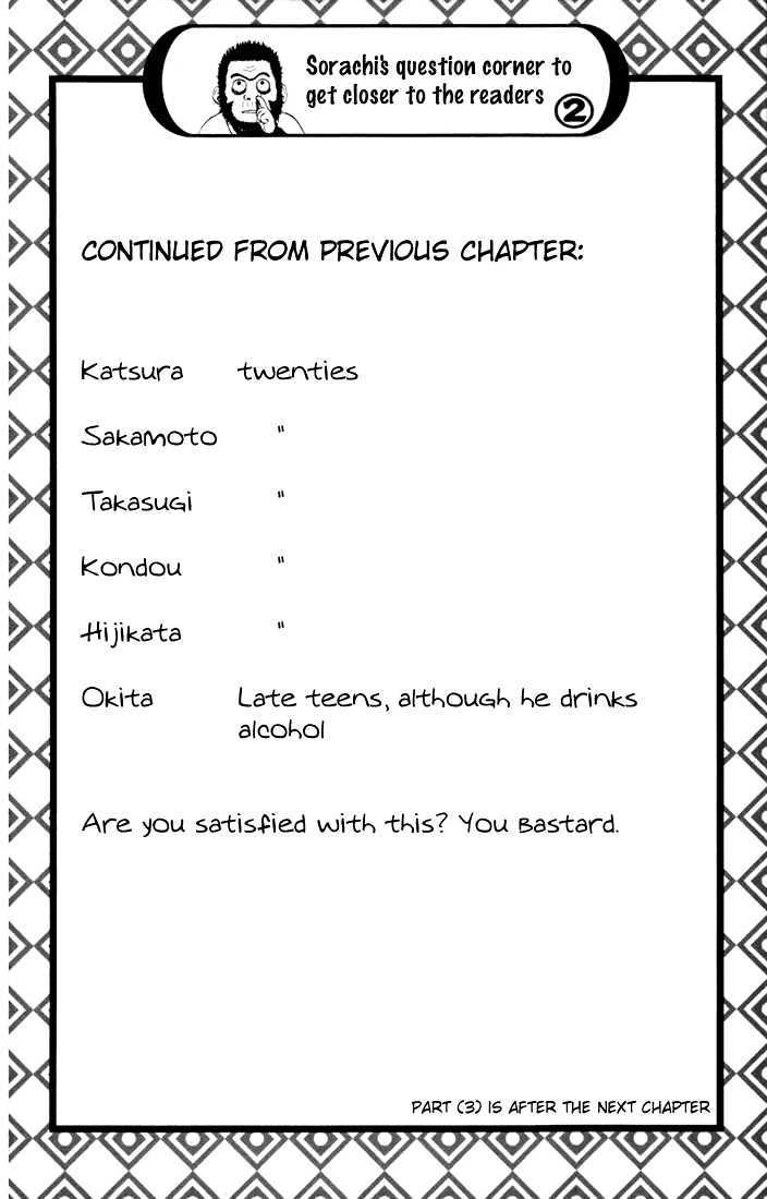 Gintama Chapter 26  Online Free Manga Read Image 24