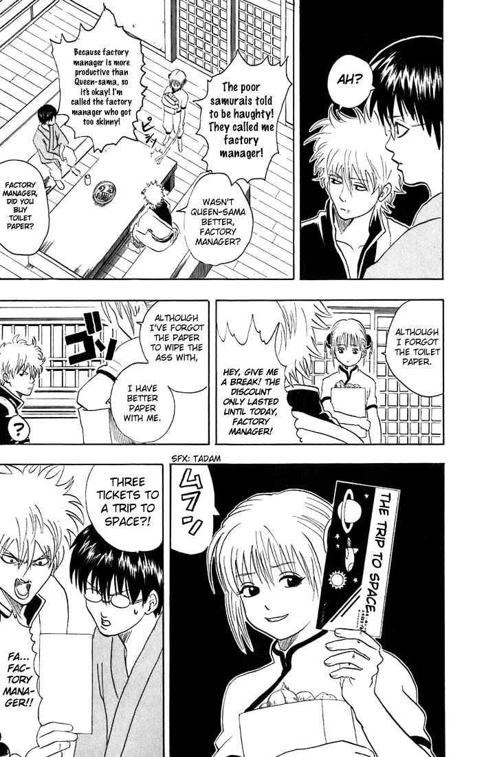 Gintama Chapter 26  Online Free Manga Read Image 5