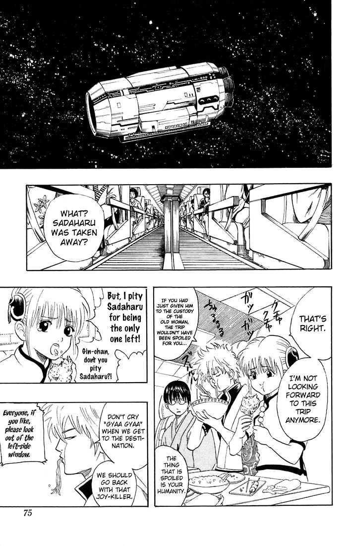 Gintama Chapter 26  Online Free Manga Read Image 9