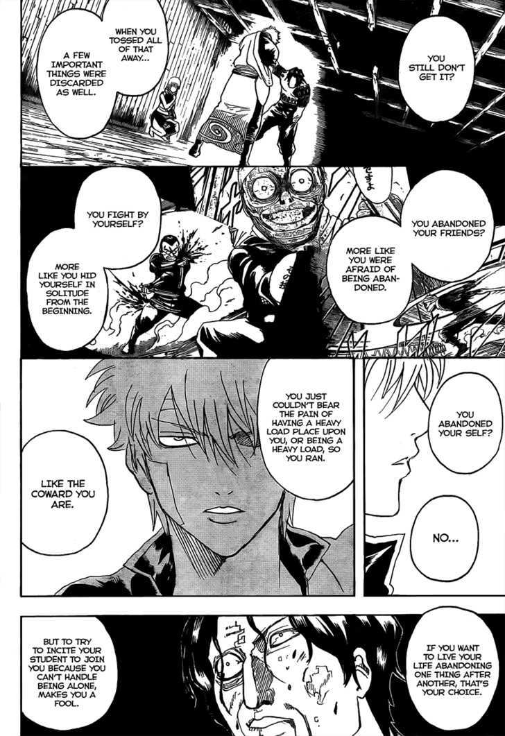 Gintama Chapter 260  Online Free Manga Read Image 10