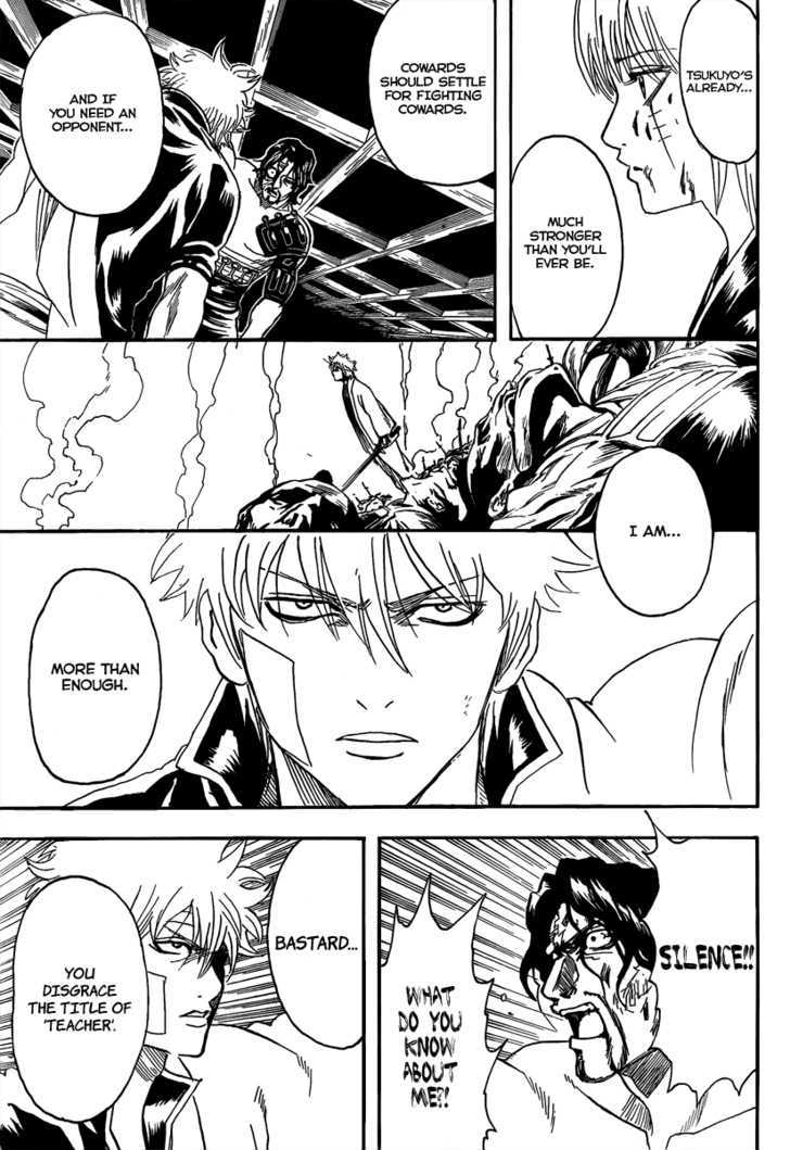 Gintama Chapter 260  Online Free Manga Read Image 11