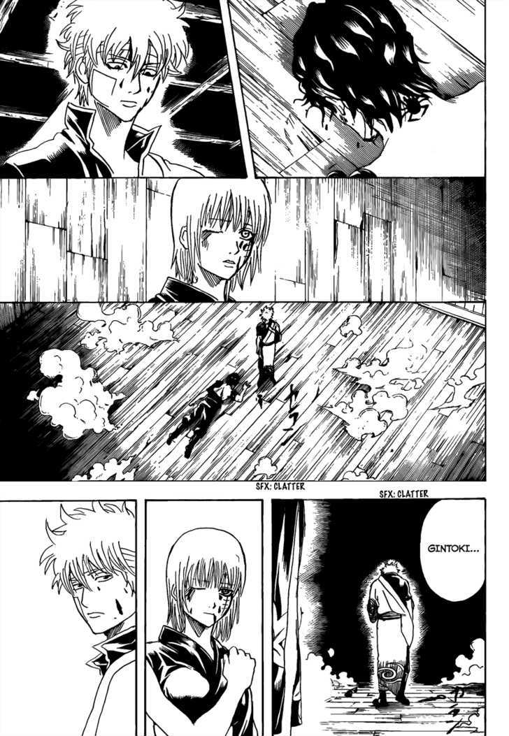 Gintama Chapter 260  Online Free Manga Read Image 15