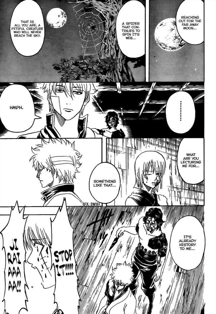 Gintama Chapter 260  Online Free Manga Read Image 17