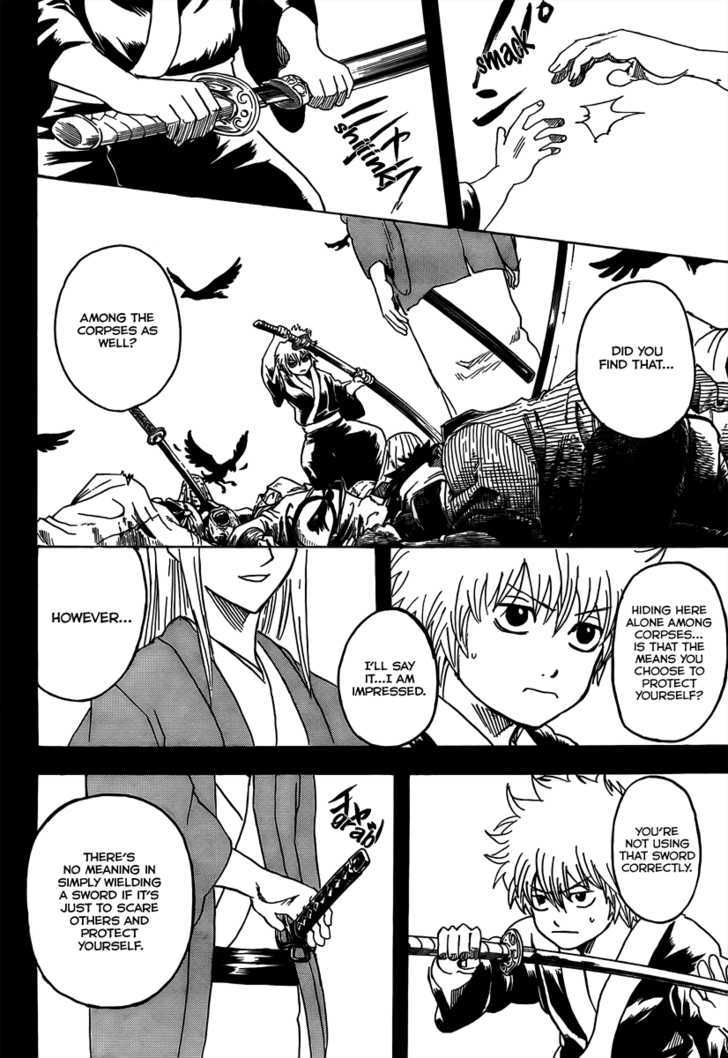 Gintama Chapter 260  Online Free Manga Read Image 2