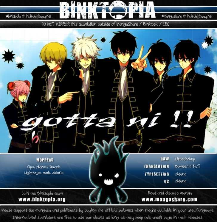 Gintama Chapter 260  Online Free Manga Read Image 20