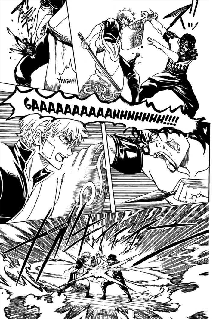 Gintama Chapter 260  Online Free Manga Read Image 7