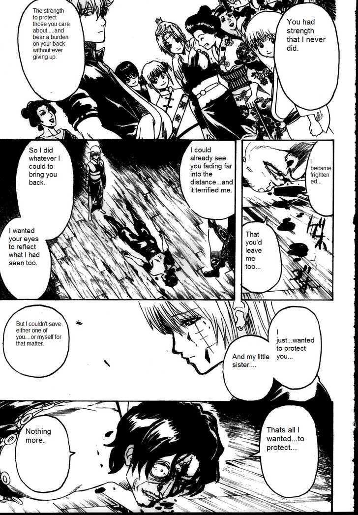 Gintama Chapter 261  Online Free Manga Read Image 12
