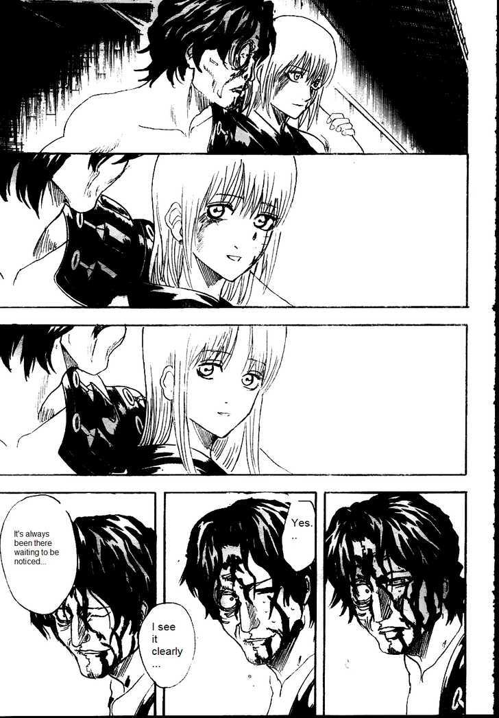 Gintama Chapter 261  Online Free Manga Read Image 16