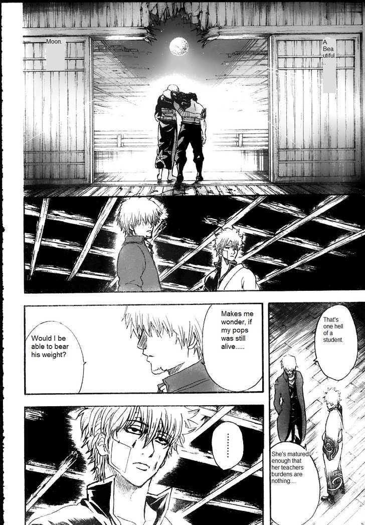 Gintama Chapter 261  Online Free Manga Read Image 17