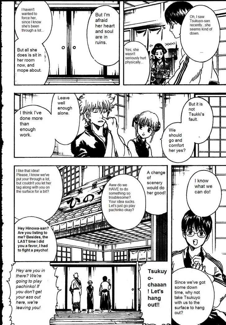Gintama Chapter 261  Online Free Manga Read Image 19