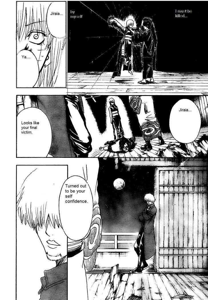 Gintama Chapter 261  Online Free Manga Read Image 3